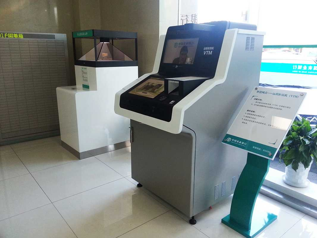 Bank counter machine